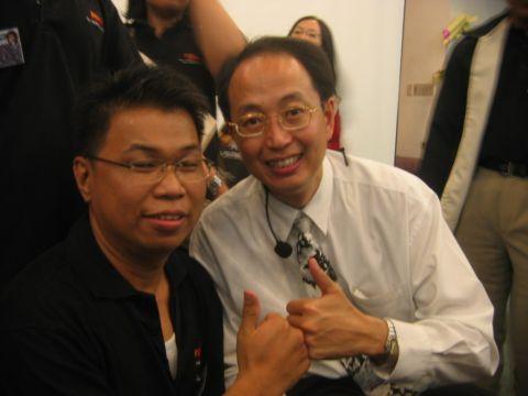 Hian and Tung Desem